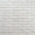 masterbrick-white-new-1000x1000.jpg